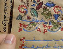 Sogdian calligraphy