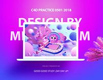 C4D PRACTICE 0501