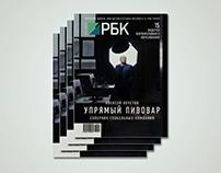 RBC Magazine