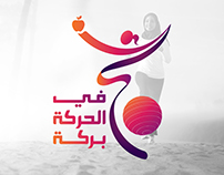 QATAR OLYMPICS // ACTIVE MUM PROGRAM