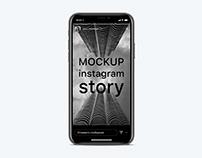 Free Mockup instagram story | Бесплатный мокап стори
