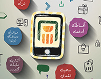 AL- AHLY SMS  Campaign