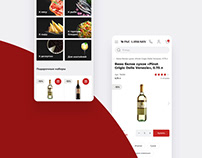 Mobile First for E-commerce