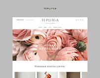 """Teplitca"" Flower Shop: E-commerce website"