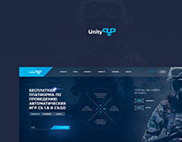 UnityCUP site