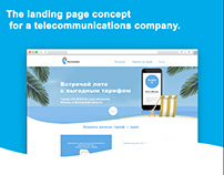 Landing page concept for Rostelecom