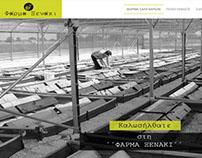 Κατασκευή ιστοσελίδας snails-farm.gr