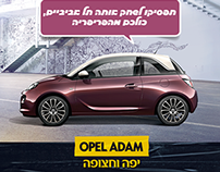 Opel Adam Israel