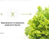 LP for Fertilizer product