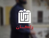 Rakan Logo Presentation