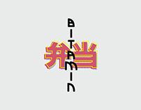 Logo Studies: Bitamin Bento