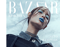 Tiana Tolstoi /Harper's Bazaar / Summer in the City