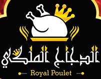 الدجاج الملكي