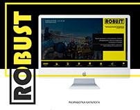 Создание сайта для компании ROBUST
