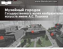 Интермузей 2015 Пушкинский музей