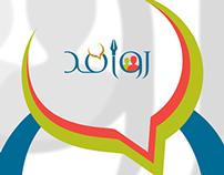 Rawafed Logo