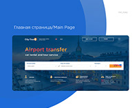 ArtFactor: website for transfer company «City-TourZ»