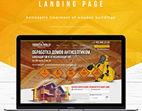 Antiseptic treatment of wooden buildings. Landing page