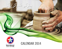 Tara Group Calendar 14