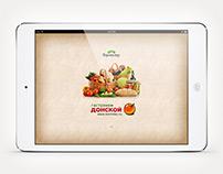 2012 Дизайн мобильного приложения для компании Кормилец