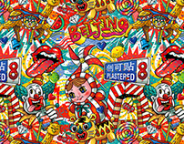 Beijing Circus