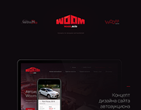Woomauto (auto-auction)