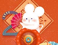 """乐不思""""鼠""""-HAPPY NEW YEAR 2020"""