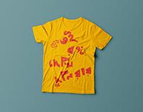 Bangla Typographical T-shirt design.