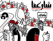 Baladk Share3na 2015 Poster