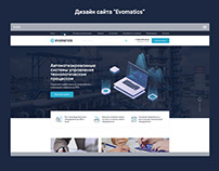 """Дизайн сайта """"Evomatics"""""""