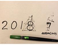 2018安静的喝上一杯便要潇洒离开,2018的曲声将缓缓响起,HAPPY NEW YEAR!搁笔,早安!