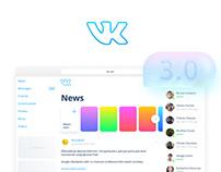 VK 3.0 — Desktop Redesign Concept