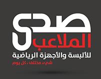 Sada Almalaeb | Branding