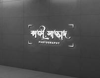 Photography Logo Design - Bangla