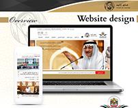 Sultan Bin Zayed Center