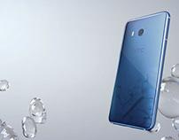 HTC U11 - Craftsmanship