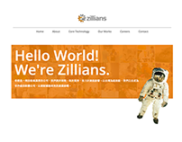 『web Design』zillians.com