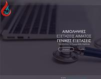 Κατασκευή ιστοσελίδας karagiannis-vasilis.gr