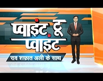 Point 2 Point Montage for hnn24x7 News Channel
