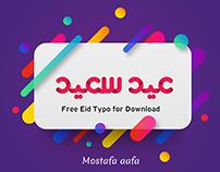 Free Typo For Eid