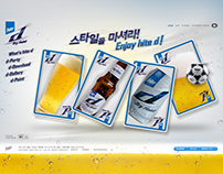 hite d (2010/제안시안) - Promotion Website
