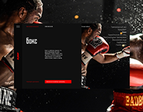 On power | Corporate website | Interface