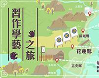 花蓮旅遊網站地圖 Hualien Trip-Map