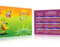 Календарь Алвико