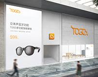 TOGO - CI/VI Brand Identity