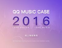 QQ音乐案例包装-线上海报类-朋沃出品