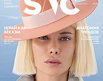 SNC kz cover story fashion retouch