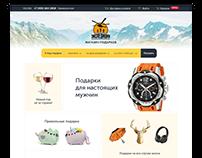 Сайт интернет-магазина Экспедиция
