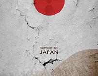 日本へのサポート , Support To Japan