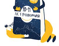 Nauka Kommersant